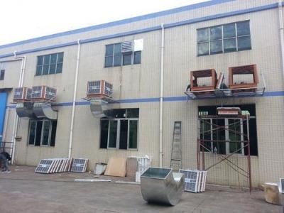 【强】广东环保空调销售,厂房安装电话,消防排风安装公司就选东莞市东坑生浩环保设备加工店