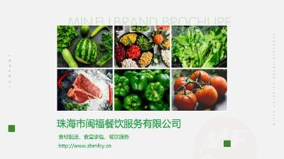 珠海市闵福蔬菜配送服务好吗?斗门区蔬菜配送、食材配送、食堂承包,哪家好?