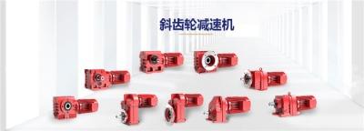 上海蜗轮蜗杆减速机厂家电话,全国蜗轮丝杆升降机好找?