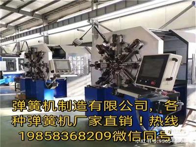 浙江银丰自动化科技有限公司