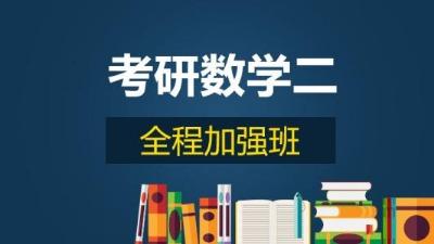云南考研管理类的专业都有什么,好的院校分别有哪些?考研需要什么资料