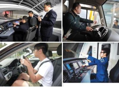 广西同城司机招聘电话多少,招聘方法大全