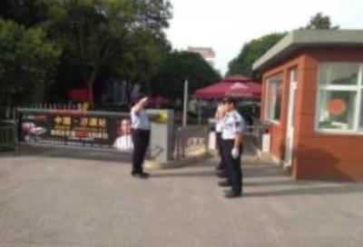 保安主要职责为防火、防盗、责任区域内的人身安全。