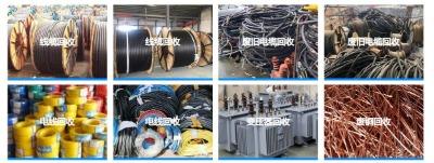 博白工业制品回收废铜回收-工业设备回收加盟电话