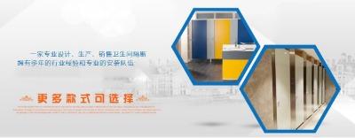 {卫生间}荆州隔断安装设计-公共卫生间隔断安装|卫生间隔断板