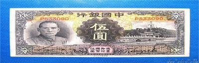 徐汇区钱币回收-徐汇区各种古钱币回收-民国钱币回收-邮票回收与收藏